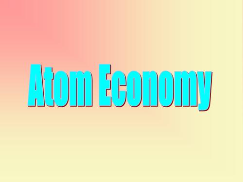 AQA A-level / AS Atom economy