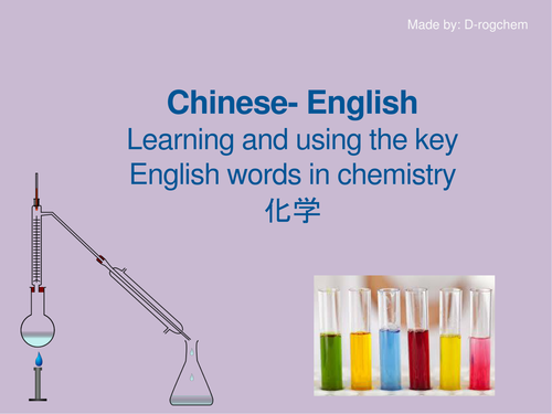 Chemistry for Chinese students learning English: words, terms and useful resources