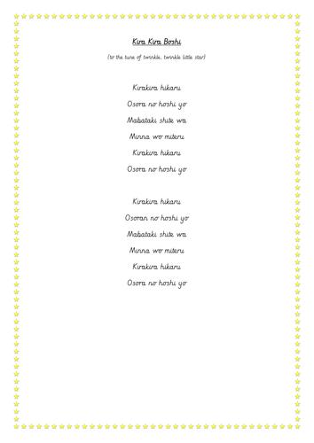 Guitar guitar tablature twinkle twinkle little star : Twinkle Twinkle Little Star (Japanese Lyrics) by julianne26 ...