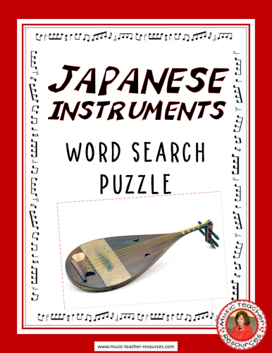 Japan at the crosswords: Editors' overview — 早稲田大学