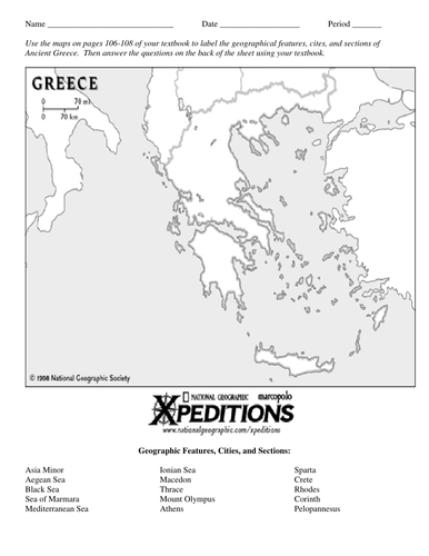 Ancient Greece Map Activity Ancient Greece Map Activity by Linni0011 | Teaching Resources