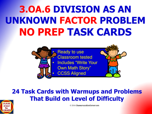 3.OA.6 Math 3rd Grade NO PREP Task Cards—DIVISION AS AN UNKNOWN FACTOR