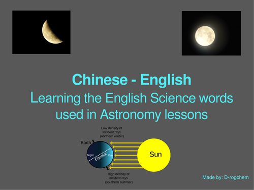 Astronomy: English science words for Chinese students