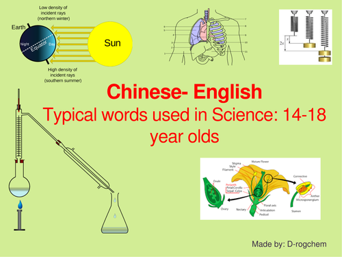 Science words and activities for Chinese students learning English as a second language (14-18 yrs)