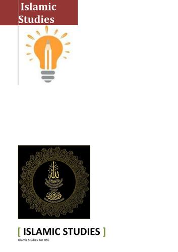 HSC Islamic Studies Notes