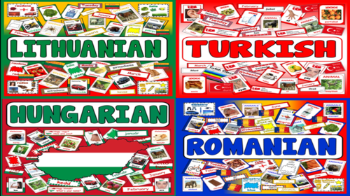 *LANGUAGES BUNDLE* 4 GREAT SETS OF TEACHING RESOURCES AND DISPLAY - LITHUANIAN, TURISH, HUNGARIAN, ROMANIAN, EUROPE, EUROPEAN, CULTURE, EAL, ESOL, GEOGRAPHY, KEY STAGE 1-4