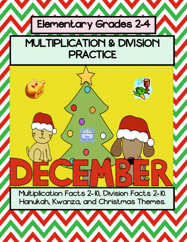 December Holiday: Multiplication & Division Practice ( Grades 1-4)