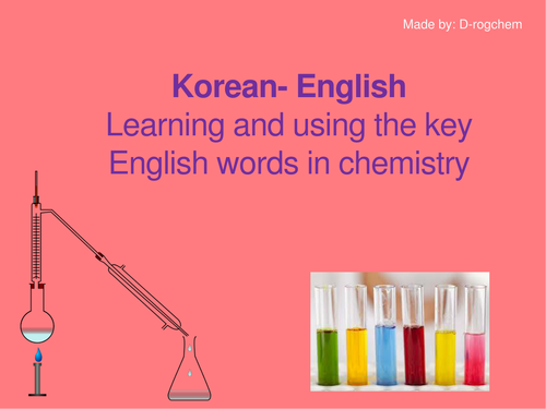 Chemistry: Scientific English for Korean Students - Learning the English words used in Chemistry