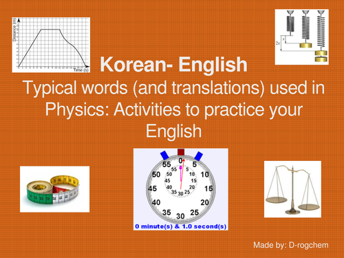 Physics: Scientific English for Korean Students - Learning and using the English words.