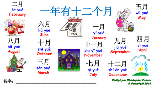 Mandarin Chinese:  Months of the year and dates (higher level)