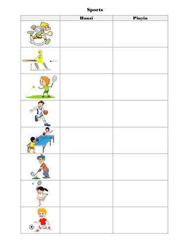 FREEBIE | Sports Worksheet (Mandarin Chinese)