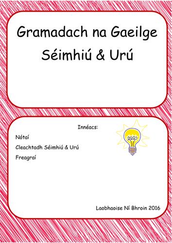 Séimhiú & Urú Leabhar Oibre - Séimhiú & Urú Booklet
