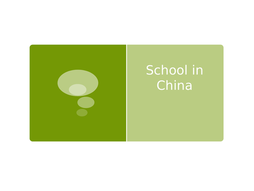 School in China ppt