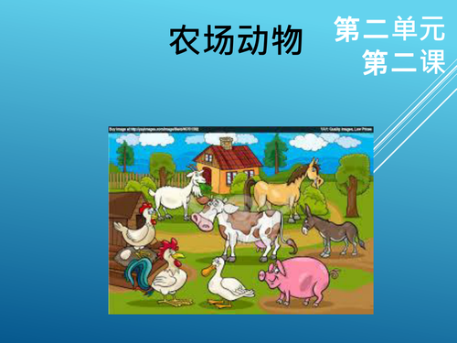 Mandarin Chinese Year 1: Lesson 2-2: Animals, numbers 1-10 and age