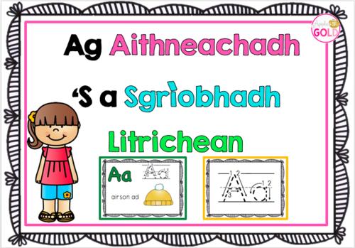 Ag Aithneachadh 's a Cruthachadh Litrichean