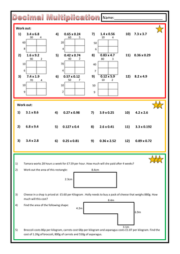 differentiated decimal multiplication worksheet by prof689 teaching resources. Black Bedroom Furniture Sets. Home Design Ideas