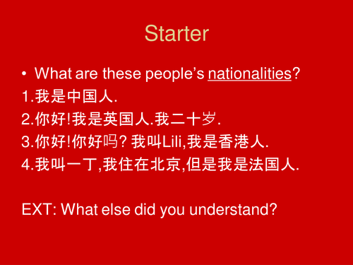 Mandarin Chinese lesson on Nationalities and Countries