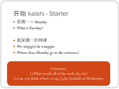 Mandarin Chinese lesson on sports, days of the week and word order