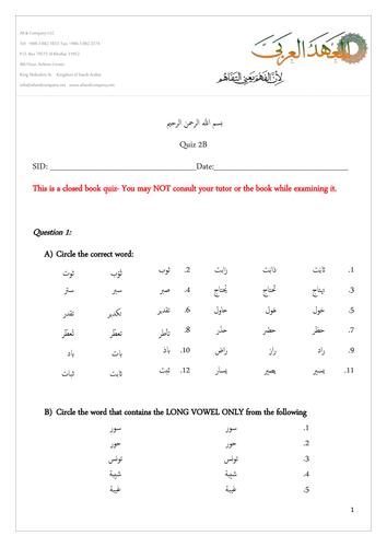Alif Baa final assessment - Word
