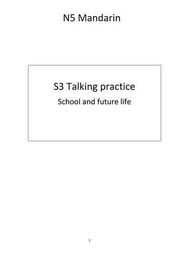 N5 Mandarin Speaking Practice Booklet- school life and future