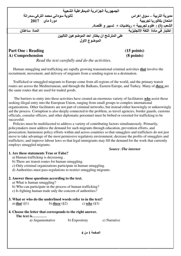 Middle School English language learning lesson plans and ...