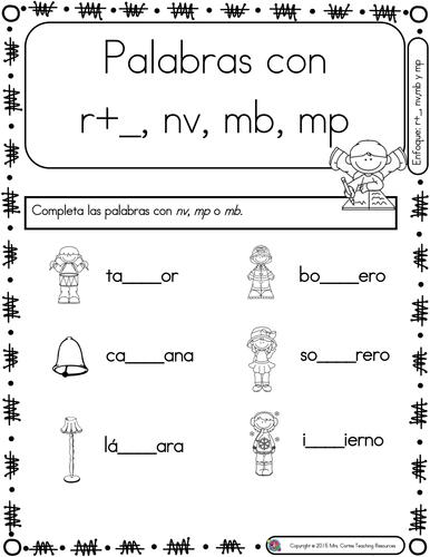 Spanish phonics book set 24 combinaciones mp mb nv r for Mp mb scuola primaria