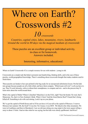 to declare positively crossword clue