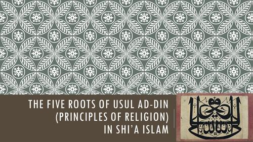 Theme 4 Practices that shape identity - Shi'a Islam Ashura