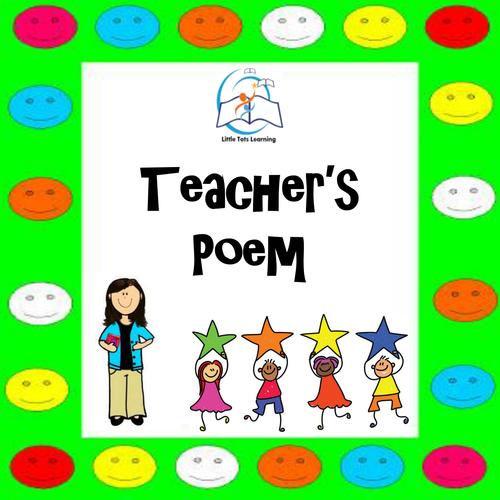Teachers Poem