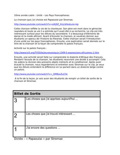 Stromae - Papaoutai Lesson Plan