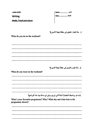 GCSE Arabic_Writing _ Media, Travel & Culture