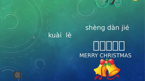 Christmas Activity_Mandarin Chinese