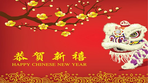 Chinese New Year Info and Quiz