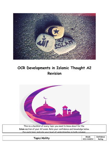 OCR A2 Islam - gender equality printable booklet