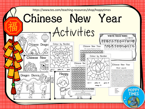 Free Ks1 Chinese New Year Activities