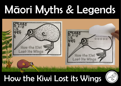 High school myths, legends and beliefs resources