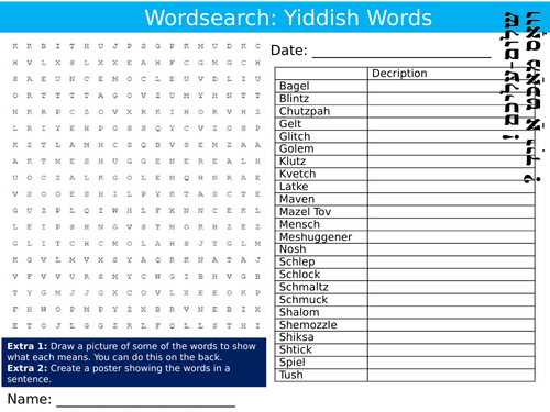 words in yiddish