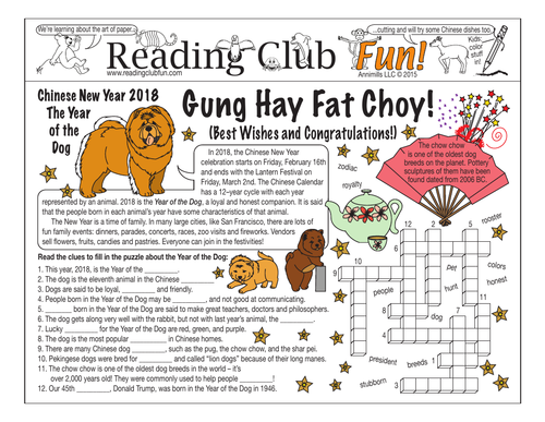 chinese new year 2018 year of the dog puzzle set by puzzlefun teaching resources tes