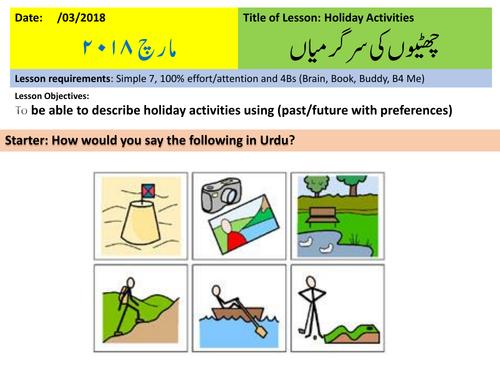 To describe holiday activities in Urdu