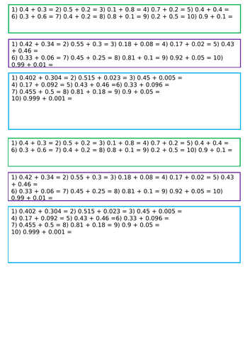 Year 5 WRM Summer Block 1 - Decimals.