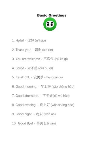 Elementary school mandarin resources greetings basic greetings activity pack in mandarin chinese m4hsunfo