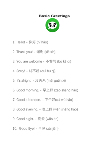Basic Greetings Activity Pack in Mandarin Chinese