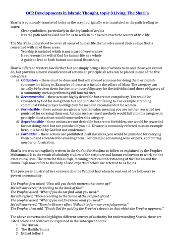 OCR RS ALevel Developments in Islamic Thought, topic 3 Living: The Shari'a: Notes + Review Questions