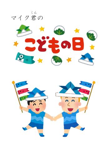 Extensive reading for Japanese
