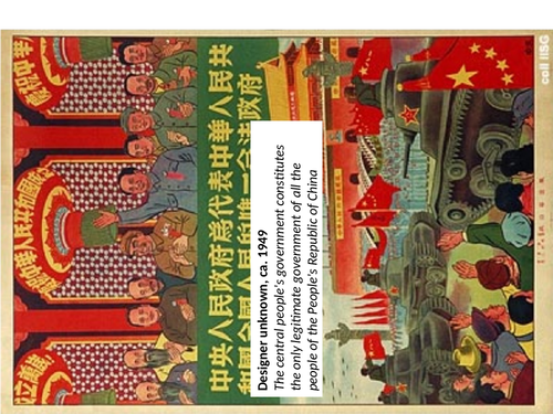 Early propaganda posters from People's Republic of China