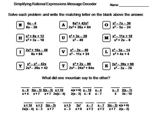 Simplifying Rational Expressions Worksheet: Math Message Decoder