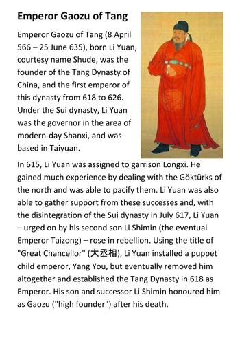 Emperor Gaozu of Tang Handout