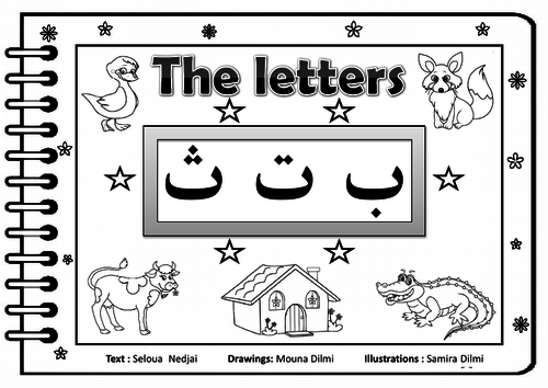 learn and play with Arabic letters