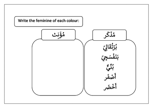 Feminine and masculine words and colours, cut and glue activity
