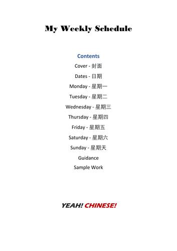 My Weekly Schedule_Mini Book_Mandarin Chinese
